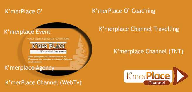 K'merPlace Concept